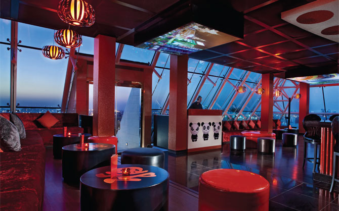 red_lounge